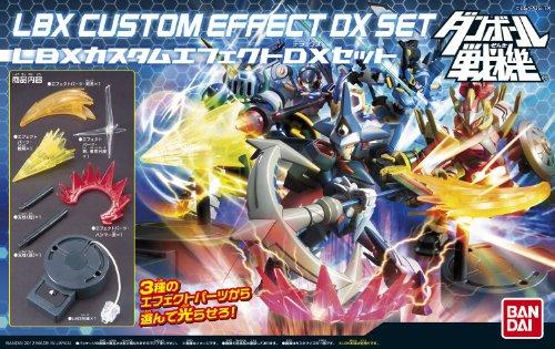 Little Battlers eXperience W - LBX Custom Effect Deluxe Set (Plastic model) (japan import)