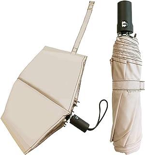 BaySedy 折りたたみ傘 軽量 自動開閉 おりたたみ傘 レディース 大きい 折り畳み傘 雨傘 ワンタッチ 晴雨兼用 82301