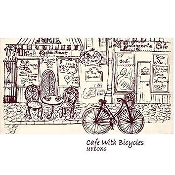자전거가 있는 카페