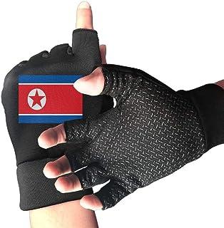 Flag Of North Korea Men And Women Exercise Cycling Half Finger Non-slip Gloves Outdoor Sports Fitness Bike Gloves