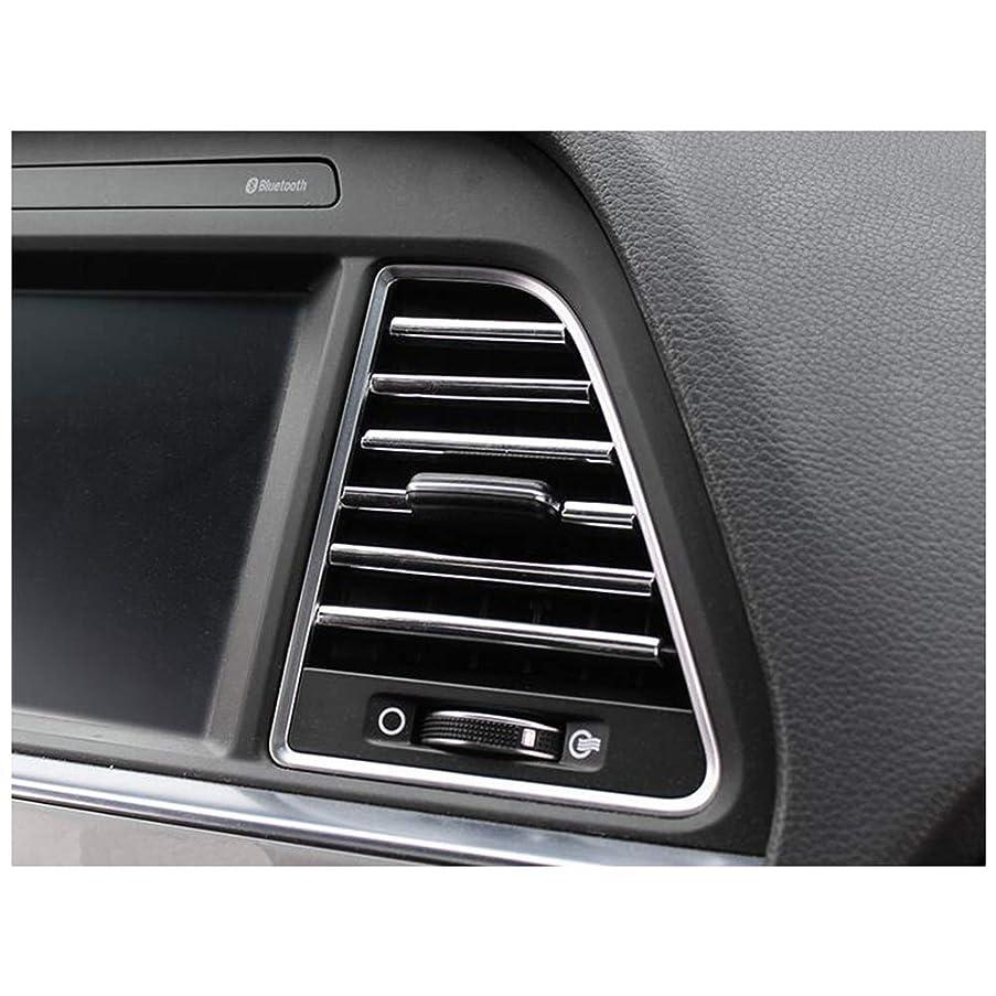 Siyibb Car Air Vent Decoration Moulding Trim Strip - Silver