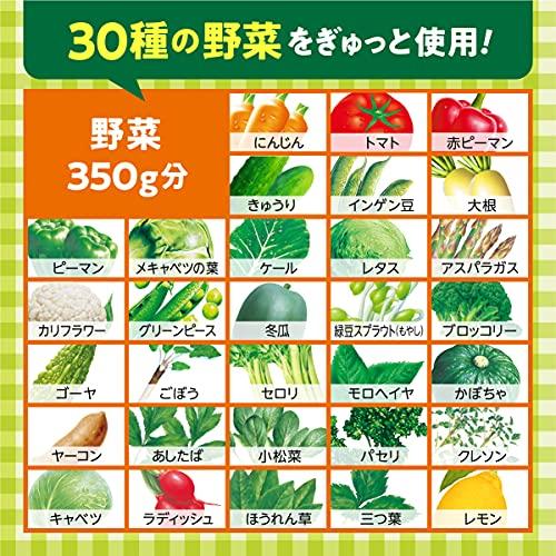 伊藤園1日分の野菜30日分BOX(紙パック)200ml×30本