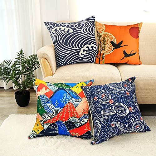 LIGICKY Funda de almohada decorativa estilo japonés, funda de almohada cuadrada con estampado de paraguas de estilo japonés para sofá, cama, decoración del hogar (18 x 18 pulgadas, juego de 4)