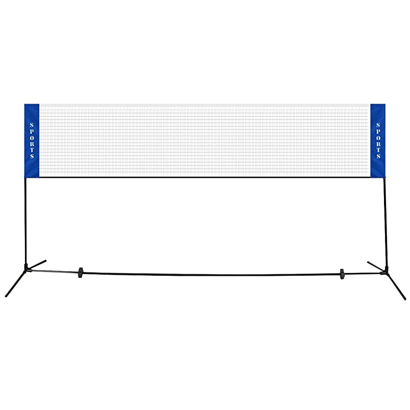 Goplus Portable Badminton Net Beach Volleyball Tennis Competition Training Net 2.5' to 5' Adjustable Height Carrying Bag