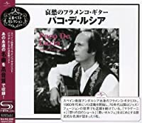 Best Selection by PACO DE LUCIA (2009-05-06)