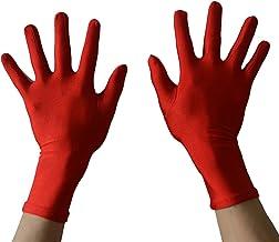 Seeksmile Adult Spandex Gloves