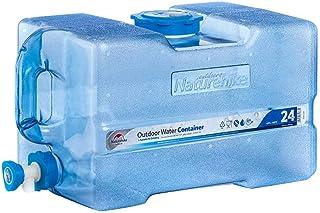 CUTICATE 4 Pezzi Valvola Boccola in Silicone Drink Bits per Lescursione Camping Hydration Pack Blu