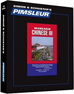 Pimsleur Chinese (Mandarin) Level 3 CD: Learn to Speak and Understand Mandarin Chinese with Pimsleur Language Programs (3) (Comprehensive)