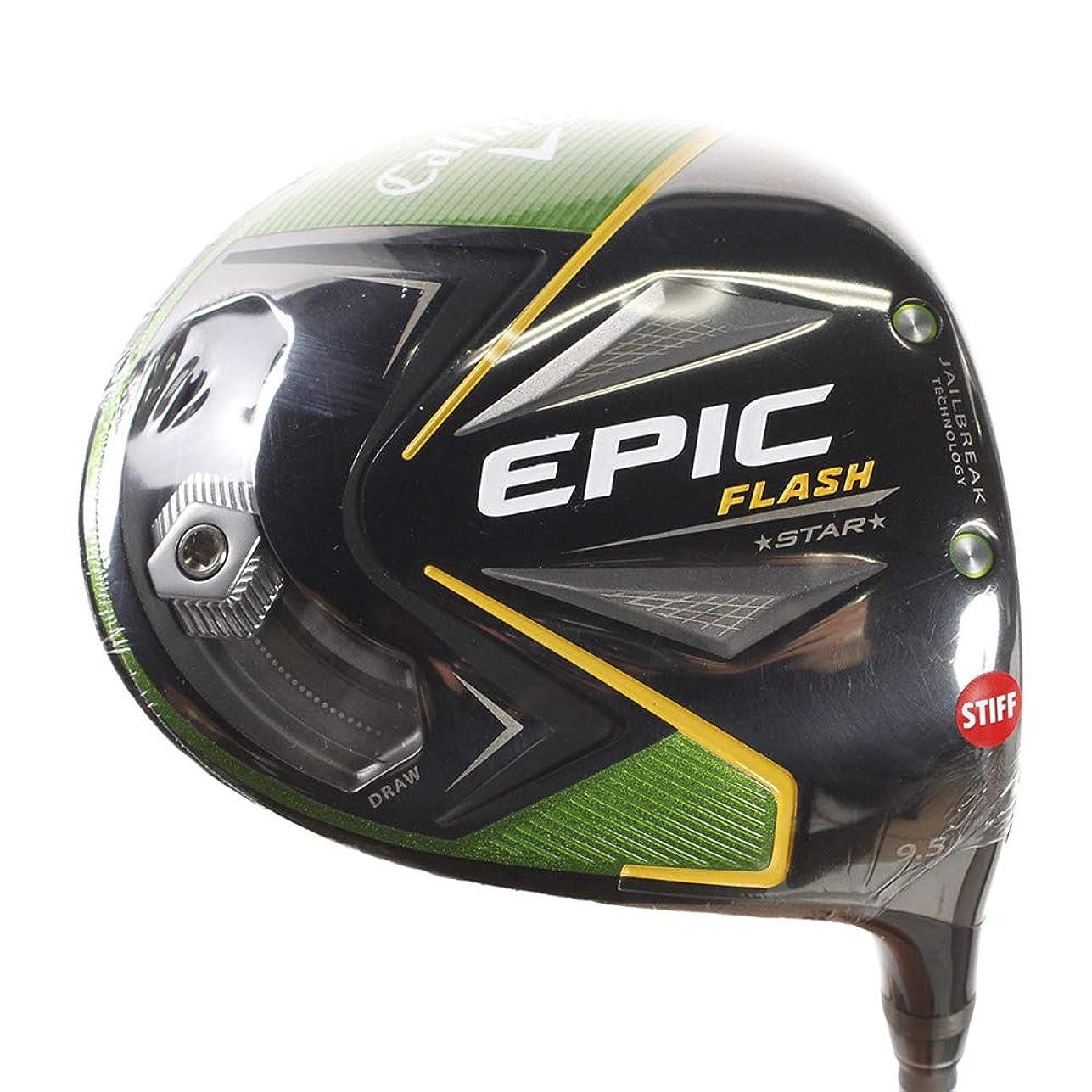 練習したとまり木船尾Callaway(キャロウェイ) EPIC FLASH STAR (エピック フラッシュ スター) ドライバー Speeder EVOLUTION for Callaway カーボンシャフト メンズ ゴルフクラブ 右利き用