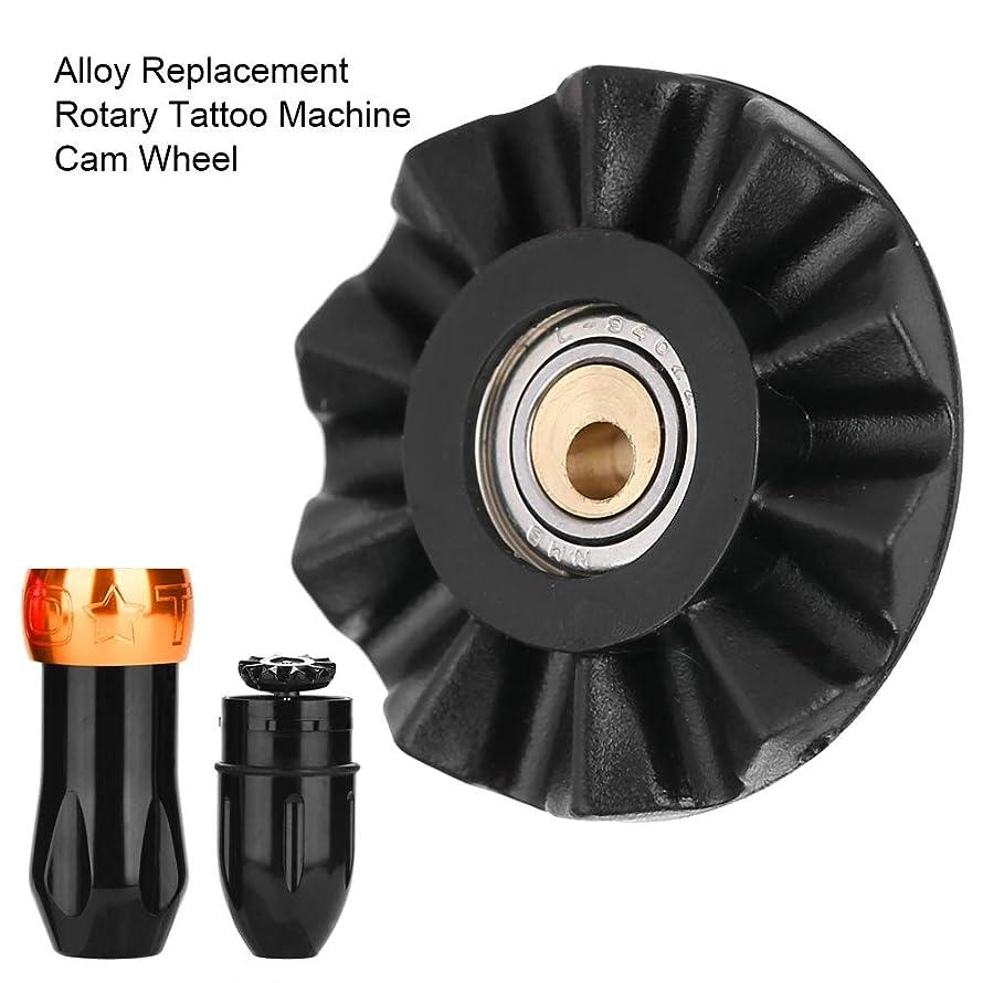 10 Slots Bearing Cam Adjustable Wheel, Alloy Replacement Rotary Tattoo Machine Cam Wheel Bearing Tattoo Accessory for Tattoo Machine