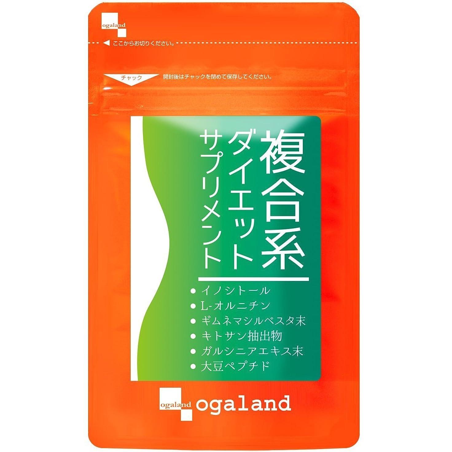 式周り先に【Amazon.co.jp限定】複合系ダイエットサプリメント 90粒