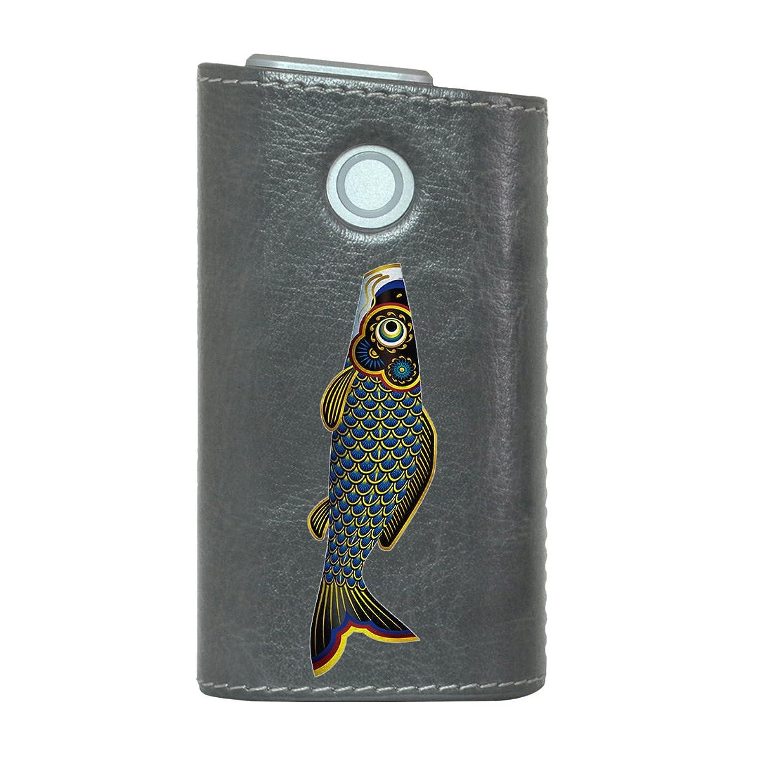 持参一時解雇する密輸glo グロー グロウ 専用 レザーケース レザーカバー タバコ ケース カバー 合皮 ハードケース カバー 収納 デザイン 革 皮 GRAY グレー 鯉 魚 こいのぼり 013188