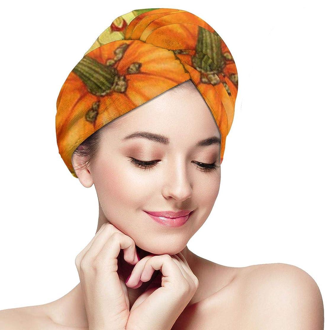 補充信頼できるジャングルパンプキンヒマワリ秋歓迎秋マイクロファイバーヘアタオルターバンラージラップターバンキャップ1パック-超吸収性で髪の乾燥時間を大幅に短縮