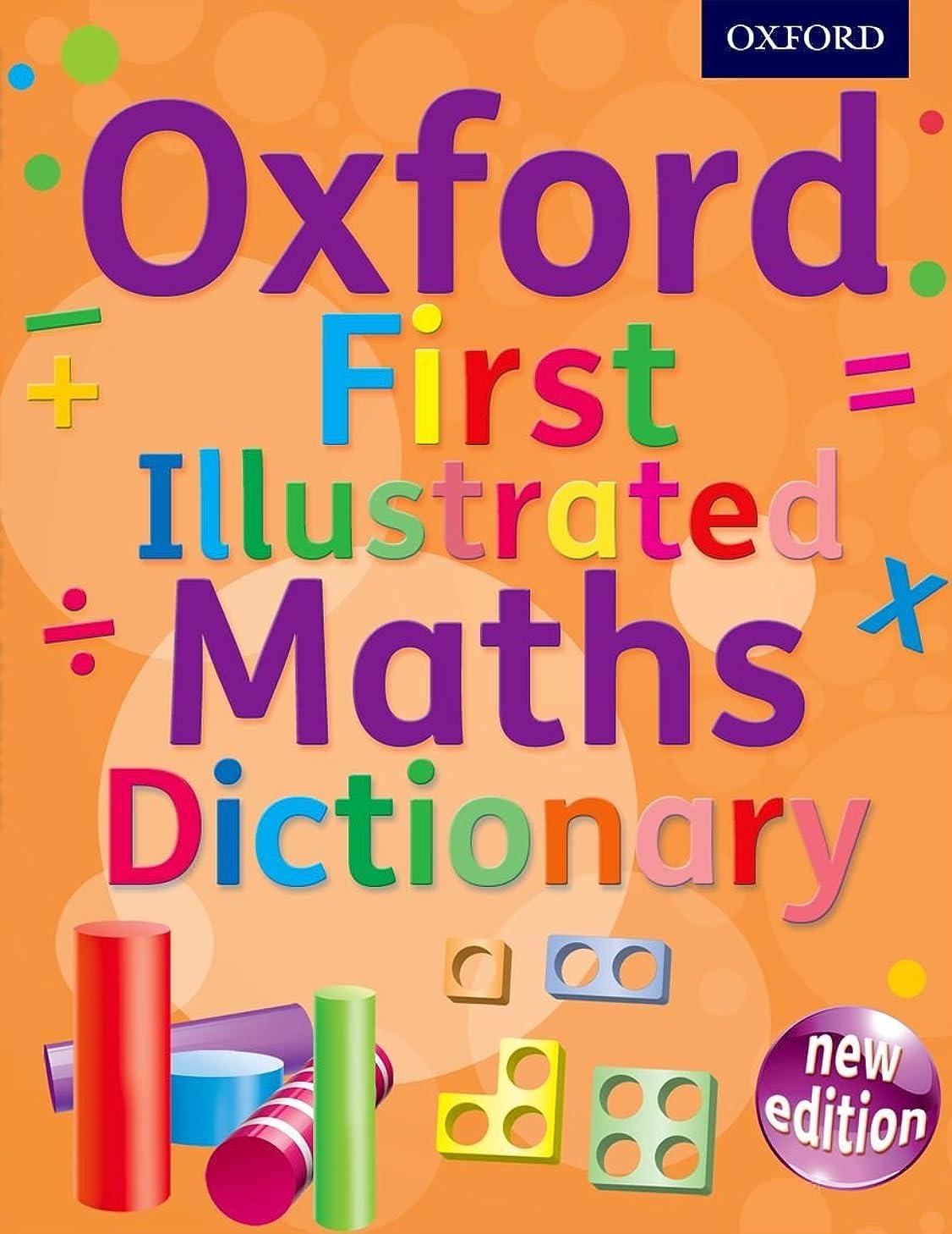 活気づける染料哺乳類Oxford First Illustrated Maths Dictionary (Oxford Dictionary)