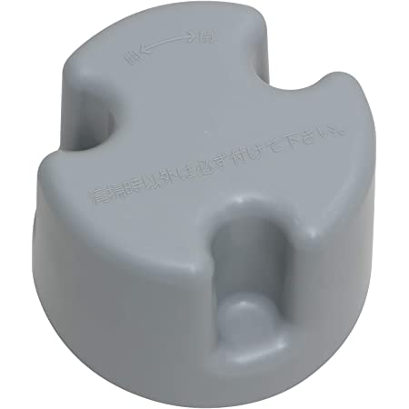 Belca 排水口 排水トラップ 防臭ワン 取替用 凸凹型 直径9.5×高さ6.5cm グレー 臭気防止 日本製 SP-230T