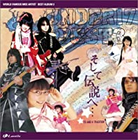 Best V.3 - Soshite Densetsu E by Under 17 (Haruko Momoi/Masaya Koike) (2004-12-22)