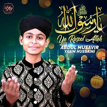 Ya Rasool Allah - Single