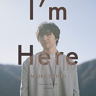 【メーカー特典あり】 I'm Here(CD+Blu-ray Disc)(オリジナルステッカー(2枚セット)  付)...