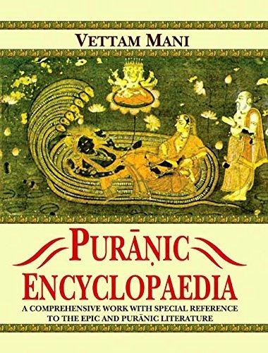 Puranic Encyclopaedia (English and Spanish Edition)