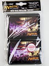 Dragons of Tarkir Key Art Standard Deck Protector for Magic 80 count