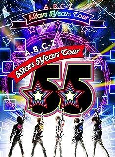 A.B.C-Z 5Stars 5Years Tour(DVD初回限定盤)