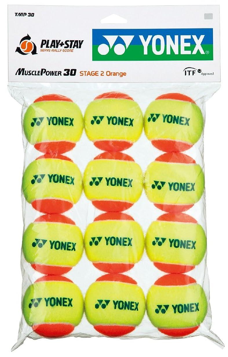 子供時代トチの実の木奪うヨネックス(YONEX) 硬式テニス ジュニア用 (7歳~11歳) テニスボール マッスルパワーボール30 (1ダース12個入り) TMP30