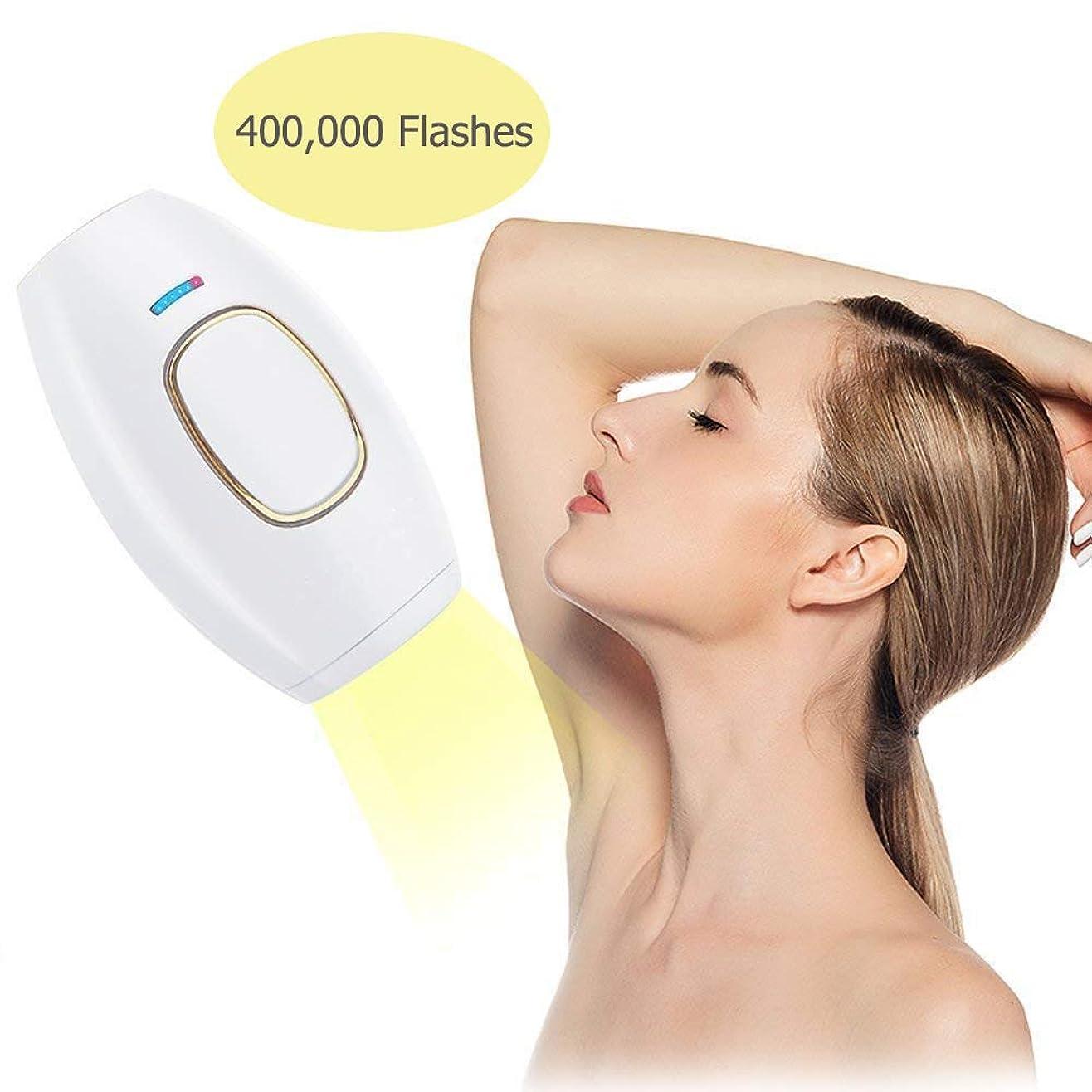 レールウィスキーピースIPL脱毛システムライト脱毛器 - 400,000レーザーヘッドの痛みのない永久的な脱毛美容機器のボディ、顔、ビキニ&下着