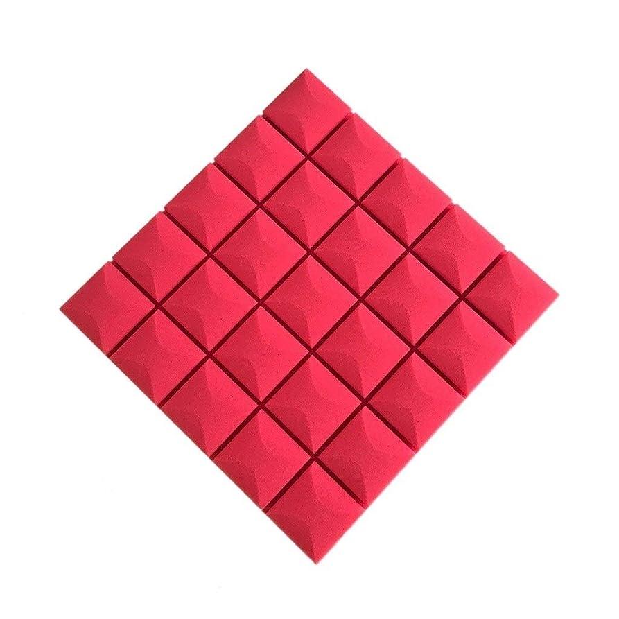 目の前のヨーグルト韓国語家の装飾音響パネル、5CMピアノルームドラムルームスタジオホテルバー吸音綿吸音パネル10PCS (Color : Red)