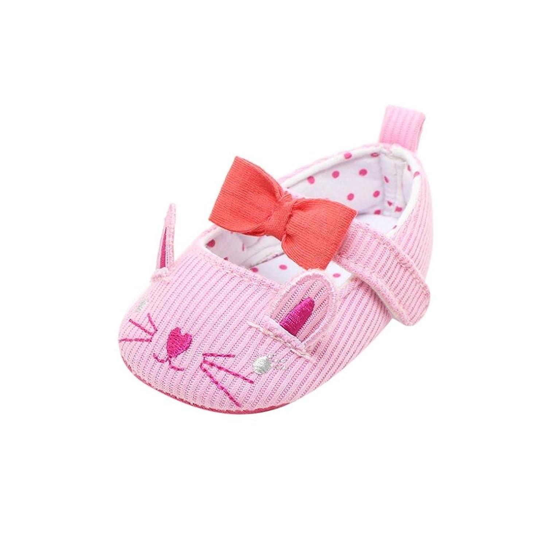 [Mangjiu] ベビーシューズ 猫 超可愛い 超かわいい 妊娠 出産 お祝い 室内靴 学步靴 滑り止め 幼児靴