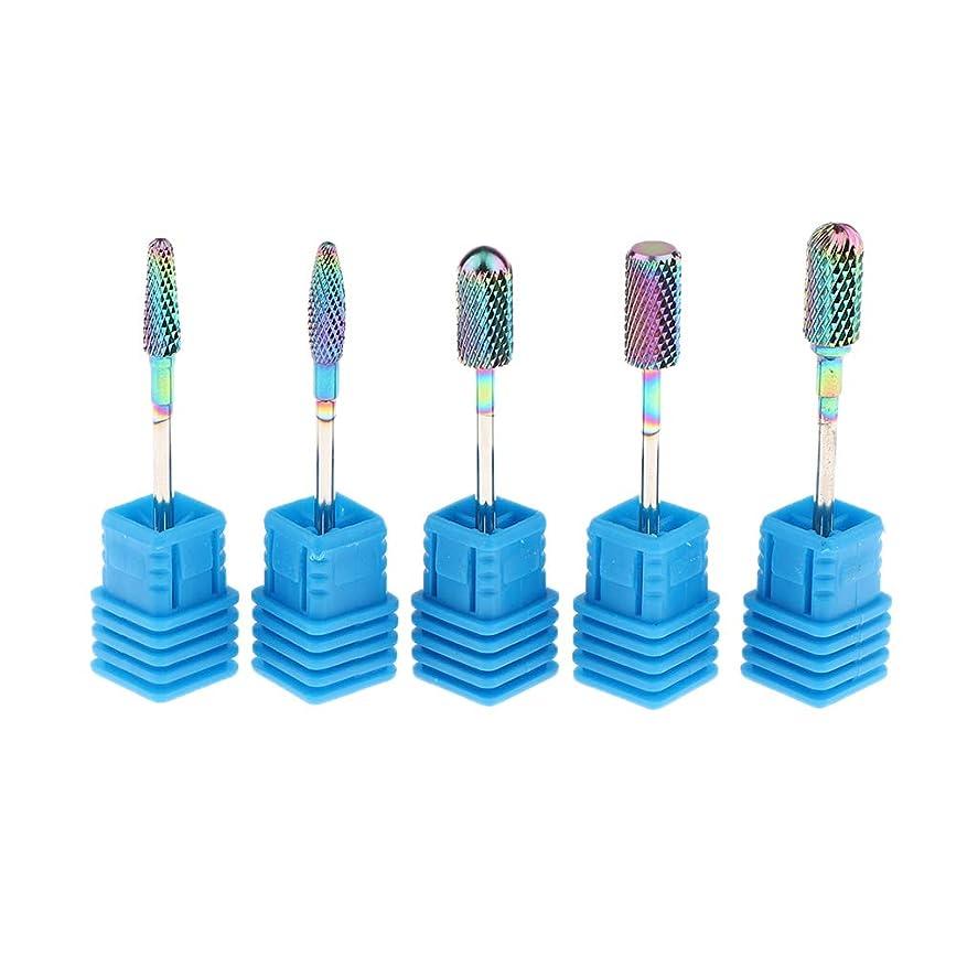 敬の念強います泣くPerfeclan 全5個 2色 電気キューティクル ネイルドリルビット 耐久性 - #2