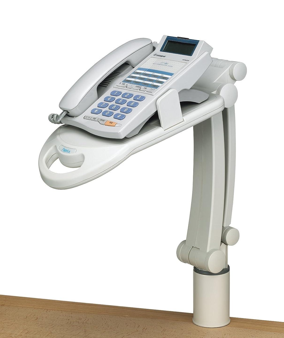 カップ紳士気取りの、きざな考えたアスカ Asmix 電話台 テレホンスタンド TS8802 フレックス 360° クランプ