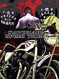 Sayonara Speed Tribes: the Bosozoku Movie