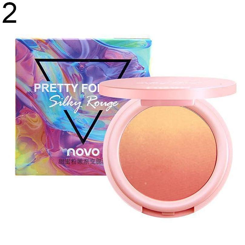 NOVOプロ2色フェイスブラッシャーパウダー長続きがする明るく頬化粧品 - 2#