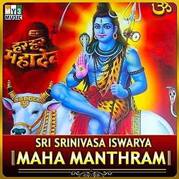 Sri Srinivasa Iswarya Maha Manthram