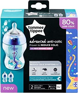 Tommee Tippee Advanced Anti-Colic Decorated Bottles 260ml 2PK