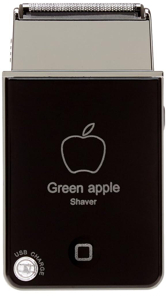 真剣に暗記する長さVB グリーンアップル電気シェーバーShaver USB充電式トラベルカミソリBlack(ブラック)