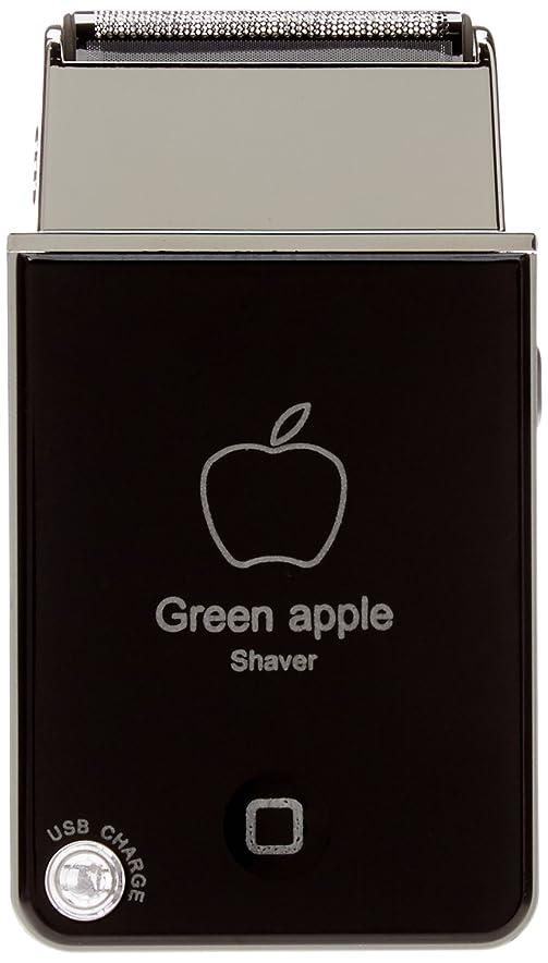 水族館詩直接VB グリーンアップル電気シェーバーShaver USB充電式トラベルカミソリBlack(ブラック)