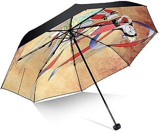 AINIYF Creative Retro Clear RainUmbrella Folding Sun Umbrella, Sunscreen Parasol UV Protection Umbrella (Color : A3)