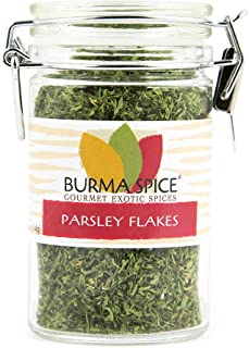 Parsley Flakes | Aromatic Sour Herb | Perfect for Making Gremolata 0.5 oz.