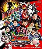 炎神戦隊ゴーオンジャー 10 YEARS GRANDPRIX ス...[Blu-ray/ブルーレイ]
