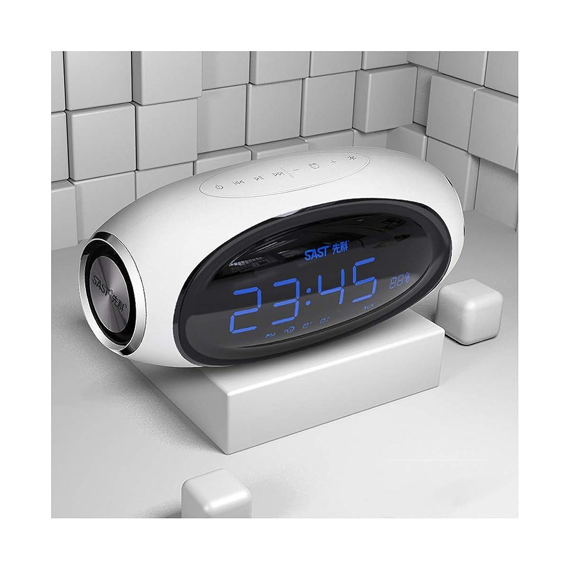 包帯レール学校HXSD Bluetoothのスピーカー、ポータブルホームアラーム時計、ワイヤレスサブウーファー、ステレオ、3Dサラウンドハイパワースピーカー (Color : White)