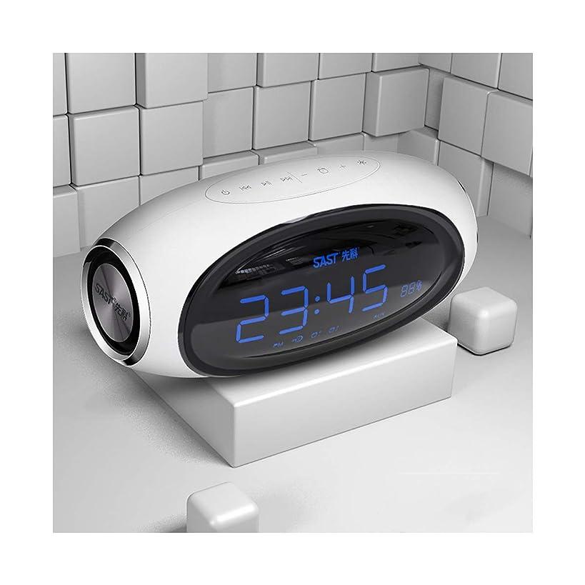 一貫性のない調査旅行者Shengshihuizhong Bluetoothのスピーカー、ポータブルホームアラーム時計、ワイヤレスサブウーファー、ステレオ、3Dサラウンドハイパワースピーカー 製品 6 (Color : White)