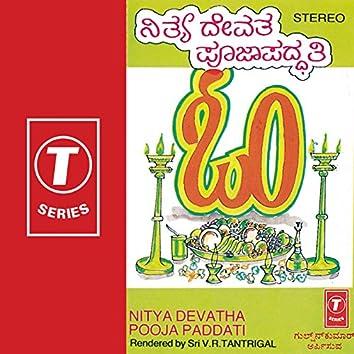 Nitya Devatha Pooja Paddhathi