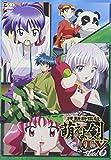 機動新撰組 萌えよ剣 TV Vol.6[DVD]