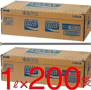 ポカリスエット 粉末 1L用(200袋)