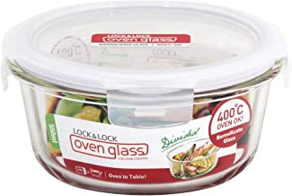 Lock & Lock Euro Oven Glass Container Round W/Divider 550ml