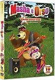 Masha E Orso - Stagione 02 #01 - Masha Rockstar [DVD]