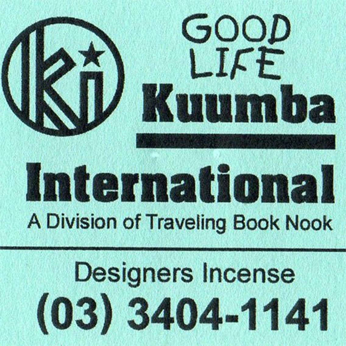 KUUMBA / クンバ『incense』(GOOD LIFE) (Regular size)