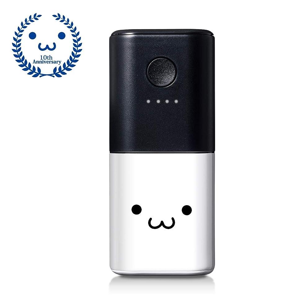 安息正確さエステートエレコム モバイルバッテリー 充電器 5000mAh 薄型 軽量 おまかせ充電対応 【PSE認証済み】 ホワイトフェイス しろちゃん EC-M03WF