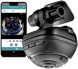 RAZO DC3000A d'Action 360, 360 Degree Dash Cam: 4K Dash Camera for Car with Built-in WiFi and GPS, Sony Video Sensor, WDR, 3-Axis G-Sensor, Stereo Microphone, Complete Car Camera Video Security